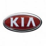 Компрессоры автокондиционеров KIA
